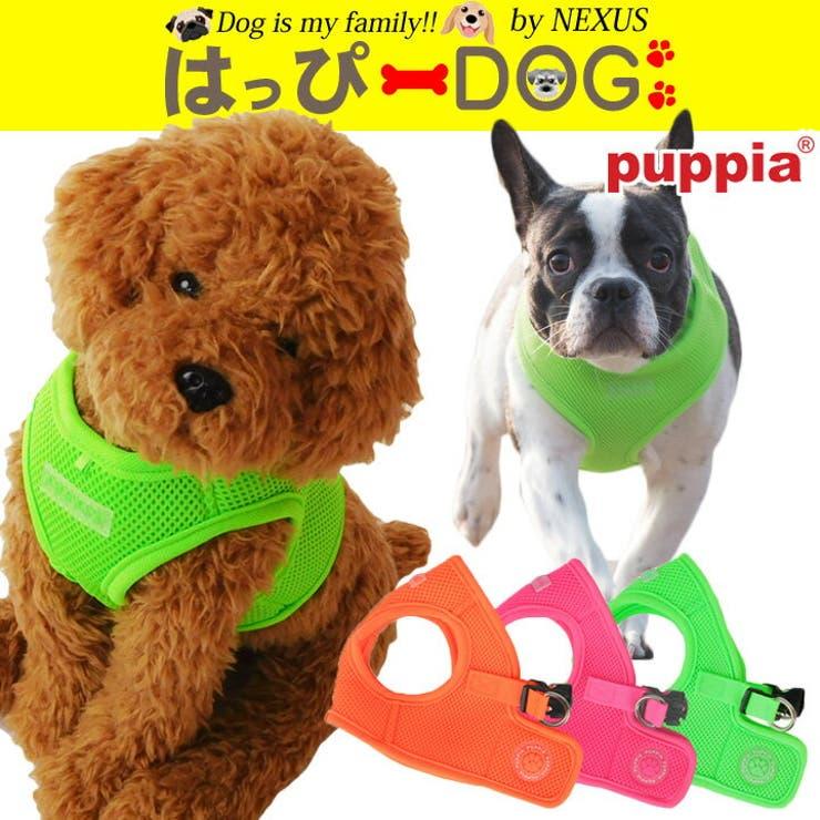PUPPIAパピア正規品ハーネス胴輪犬服犬服犬の服ドッグウェア洋服ネオンカラー可愛いおしゃれ通販犬服洋服かわいい犬服お洒落ペット服ワンちゃん服 | 詳細画像