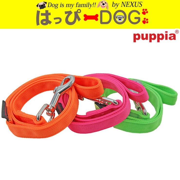 PUPPIAパピア正規品リード紐犬服犬服犬の服ドッグウェア洋服ネオンカラー可愛いおしゃれ通販犬服洋服かわいい犬服お洒落ペット服ワンちゃん服 | 詳細画像