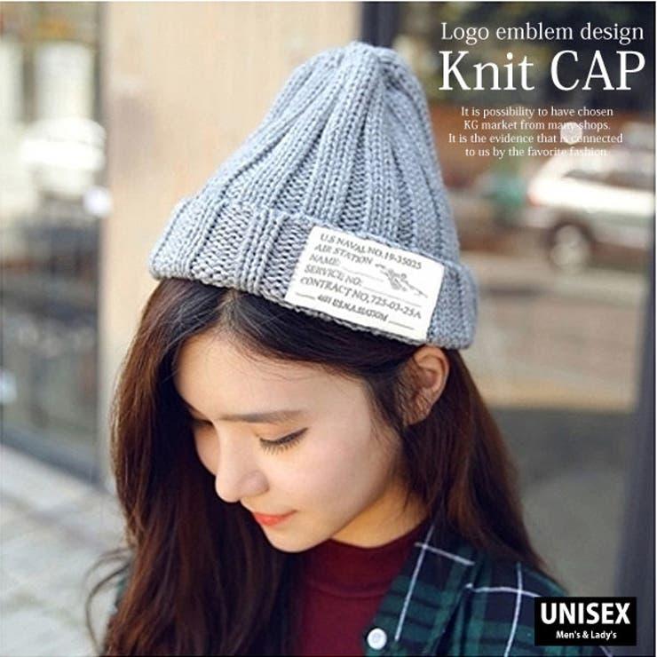 K-cityの帽子/ニット帽 | 詳細画像