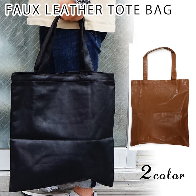 KEYS のバッグ・鞄/トートバッグ | 詳細画像