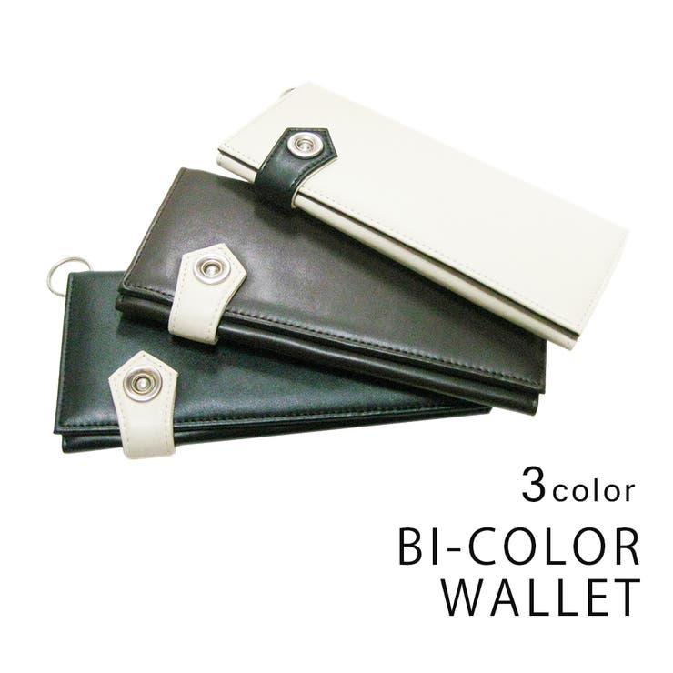 KEYSの財布/長財布 | 詳細画像