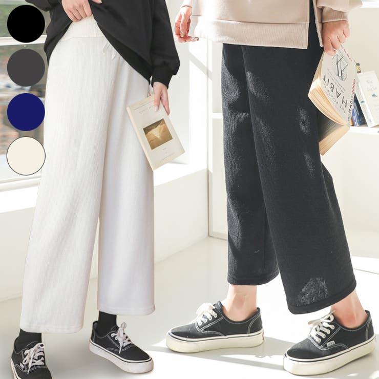 マタニティリブパンツ 韓国ファッション 産後兼用 | ETTE | 詳細画像1