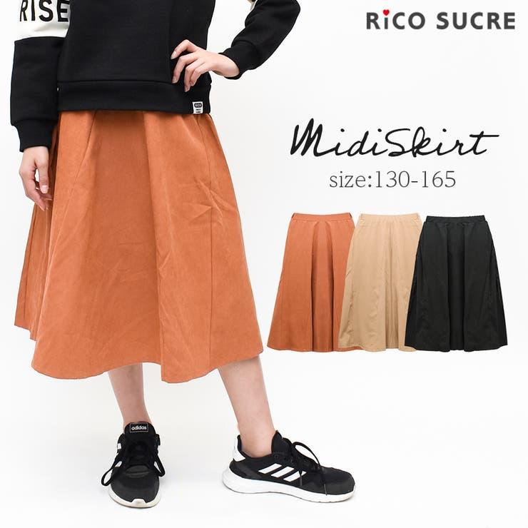 子ども服 SHUSHUのスカート/フレアスカート   詳細画像