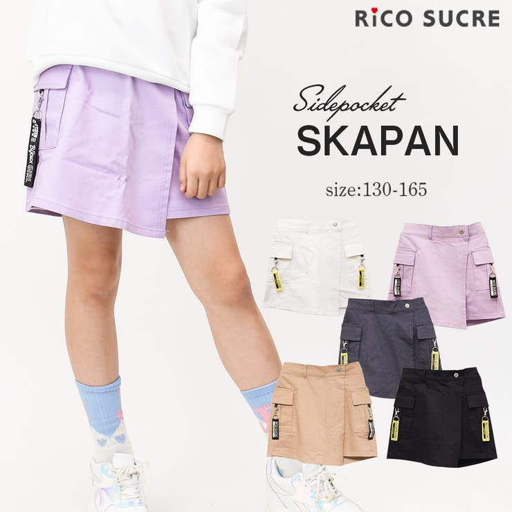 子ども服 SHUSHUのパンツ・ズボン/ショートパンツ   詳細画像