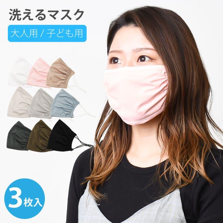 子ども服 SHUSHUのボディケア・ヘアケア・香水/マスク   詳細画像