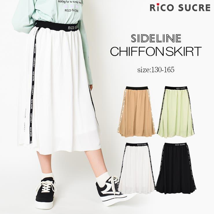 サイドラインシフォンスカート 子供服 女の子   子ども服 SHUSHU   詳細画像1