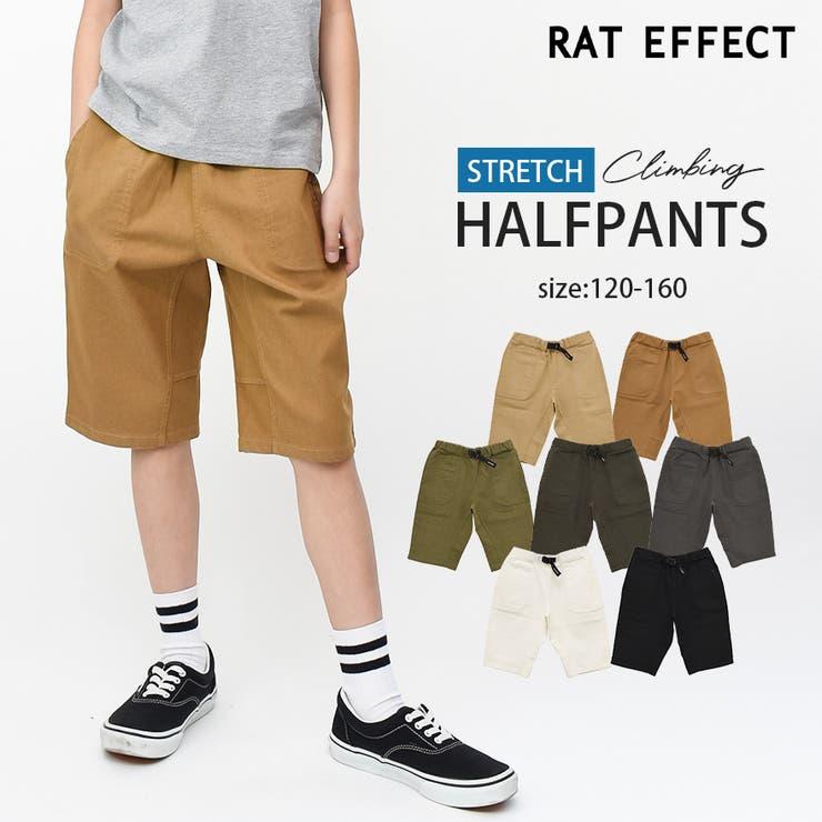 ストレッチツイルクライミングハーフパンツ 半ズボン 薄手   子ども服 SHUSHU   詳細画像1