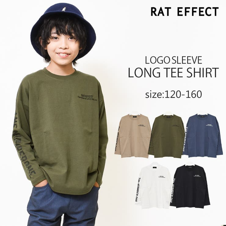 袖ロゴプリントロングTシャツ トップス カットソー | 子ども服 SHUSHU | 詳細画像1