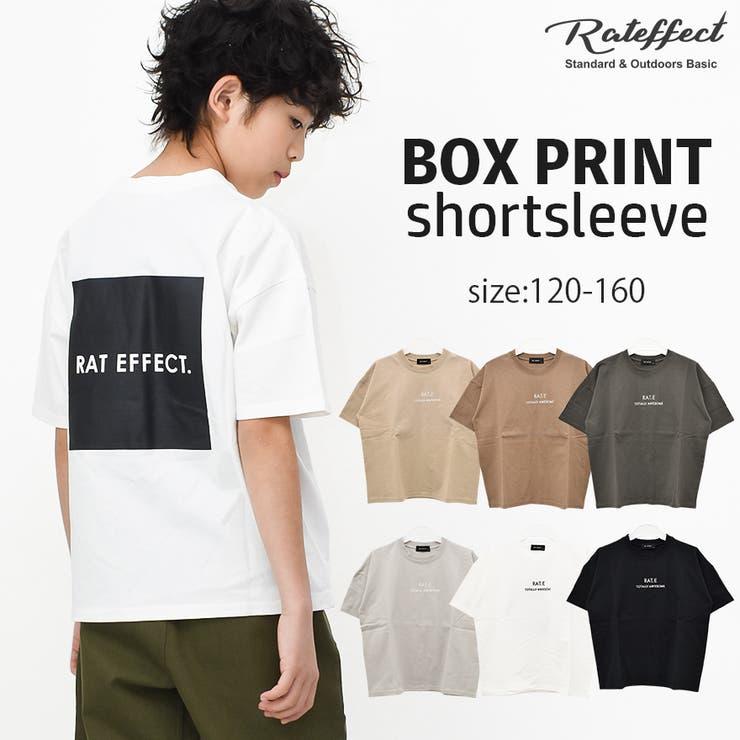 子ども服 SHUSHUのトップス/Tシャツ | 詳細画像