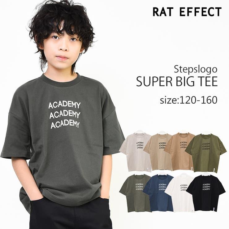 子ども服 SHUSHUのトップス/Tシャツ   詳細画像