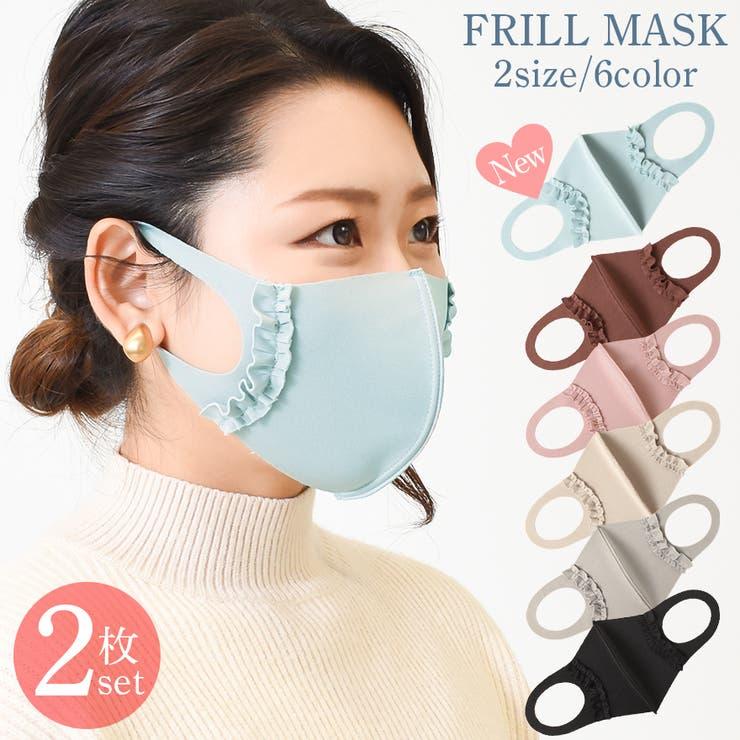 子ども服 SHUSHUのボディケア・ヘアケア・香水/マスク | 詳細画像