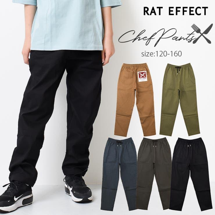 子ども服 SHUSHUのパンツ・ズボン/パンツ・ズボン全般 | 詳細画像