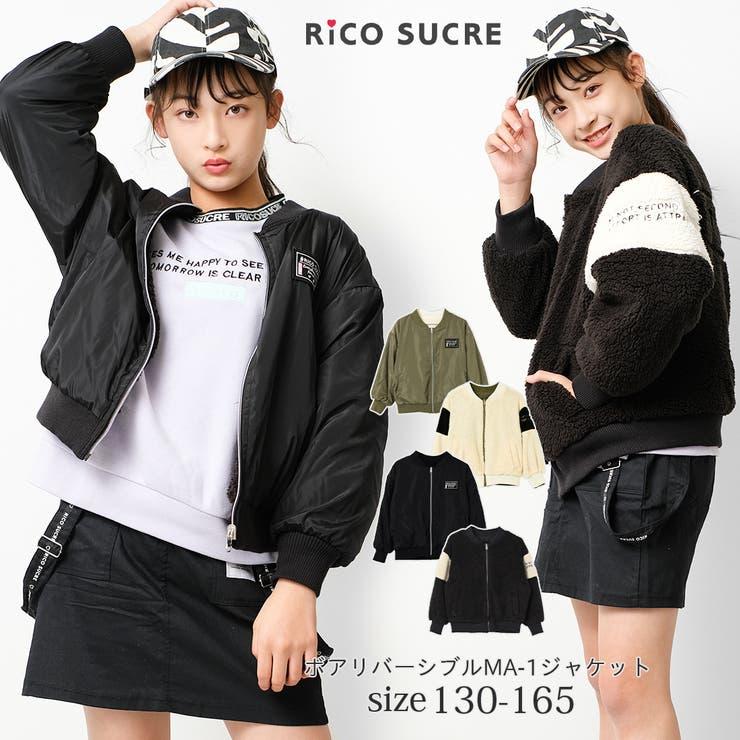 ボアリバーシブルMA 1ジャケット ブルゾン   子ども服 SHUSHU   詳細画像1