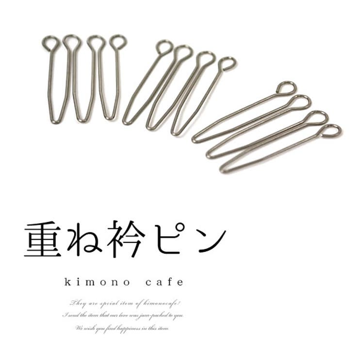 襟ピン 衿 ピン 3個 セット 重ね襟 伊達衿 着物に留める | kimonocafe | 詳細画像1