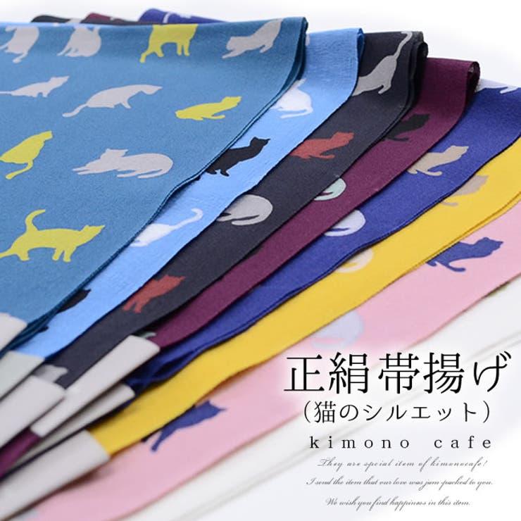 日本製正絹洒落用帯揚げ手染め猫のシルエット | 詳細画像