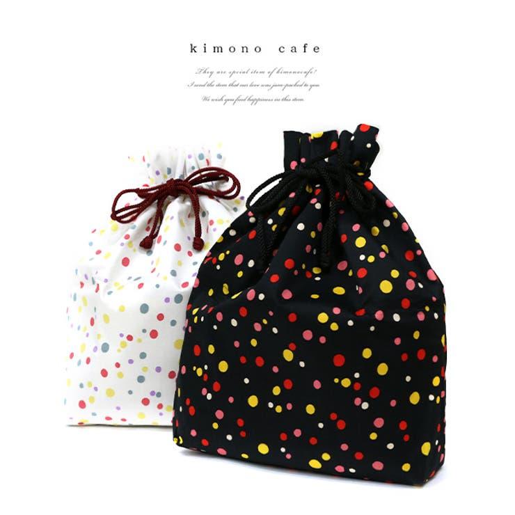 巾着袋 巾22cm 水玉 マチあり 給食袋 小物入れ 綿 | kimonocafe | 詳細画像1