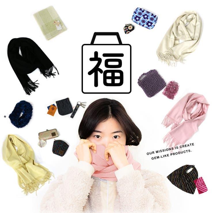 kimonocafeのイベント/福袋 | 詳細画像