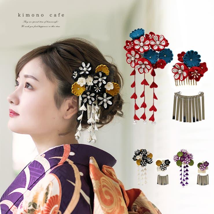 髪飾り 振袖用 3点セット   kimonocafe   詳細画像1