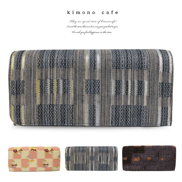クラッチバッグ 2way チェーン付き   kimonocafe   詳細画像1