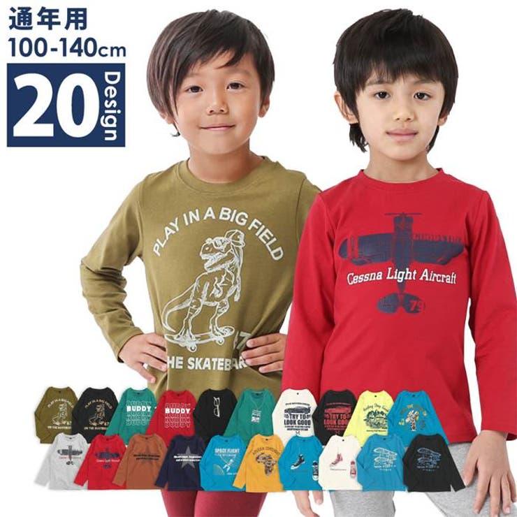 mainichi 長袖Tシャツ 男の子 | KIMURATAN | 詳細画像1