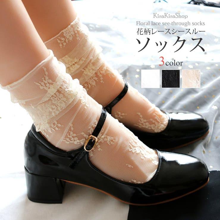 花柄レースシースルーソックス 小物 靴下 | kirakiraShop  | 詳細画像1