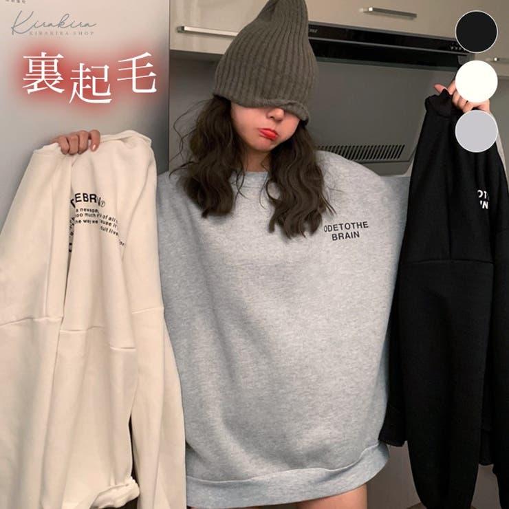 裏起毛バックロゴスウェットプルオーバー ロゴトレーナー 韓国風ファッション | kirakiraShop  | 詳細画像1
