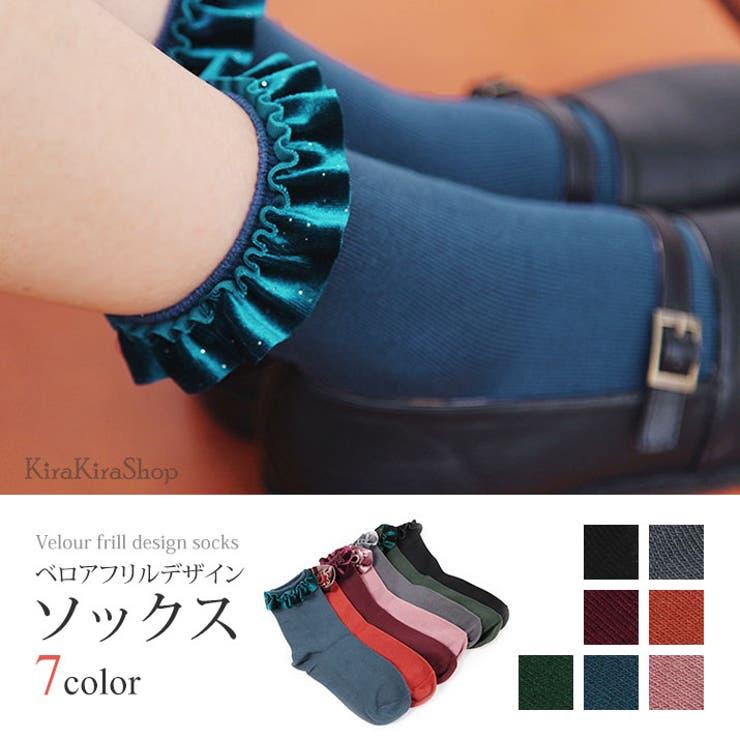 kirakiraShop のインナー・下着/靴下・ソックス | 詳細画像