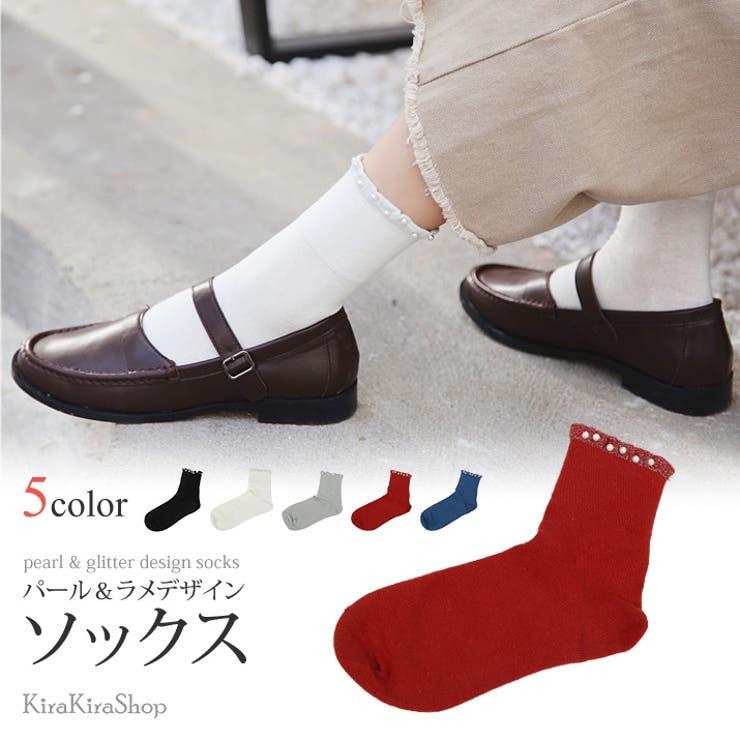kirakiraShop のインナー・下着/靴下・ソックス   詳細画像