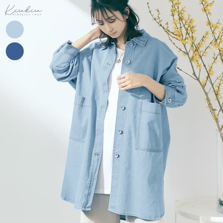 オーバーサイズデニムシャツジャケット ユニセックス シャツジャケット | kirakiraShop  | 詳細画像1