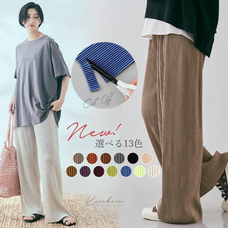 kirakiraShop のパンツ・ズボン/パンツ・ズボン全般 | 詳細画像