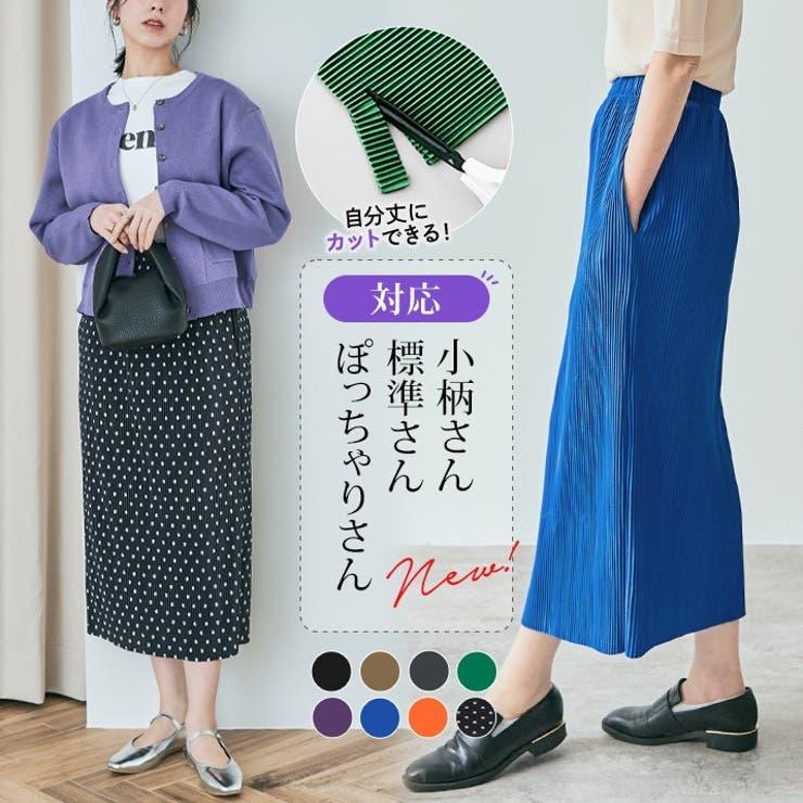 kirakiraShop のスカート/ロングスカート | 詳細画像