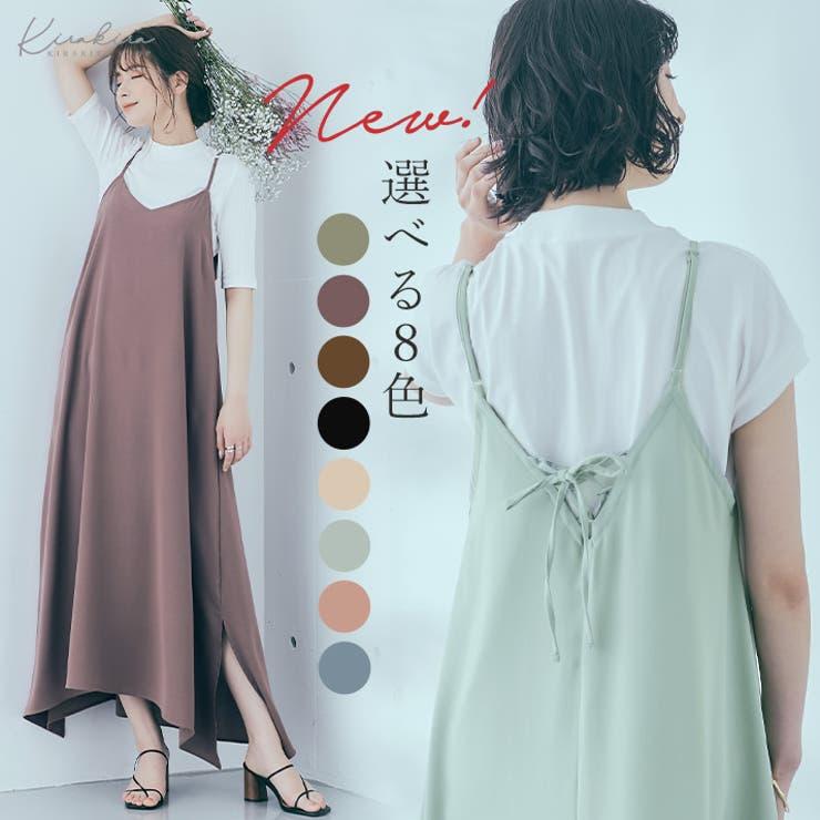 kirakiraShop のワンピース・ドレス/ワンピース | 詳細画像