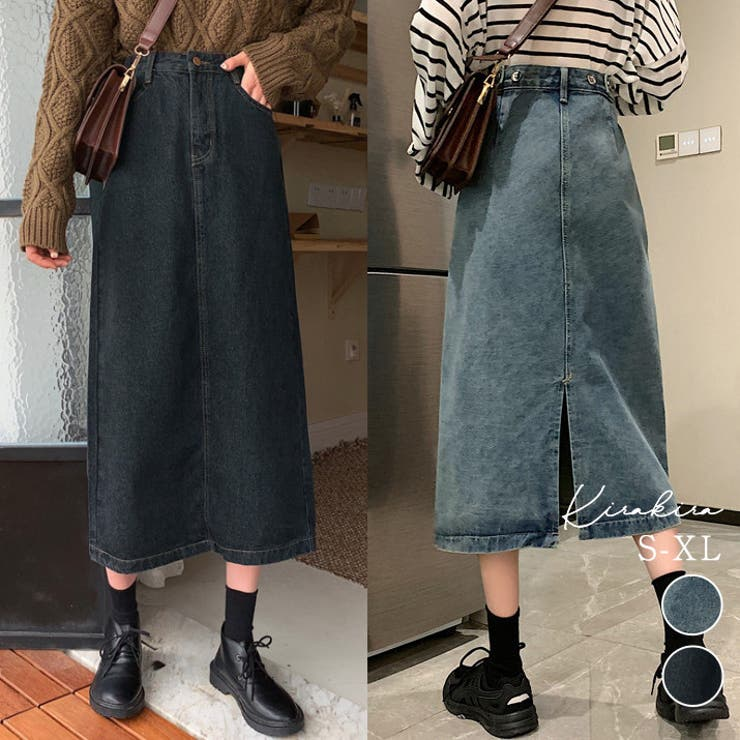ミモレ丈デニムスカート 4サイズ ボトムス | kirakiraShop  | 詳細画像1