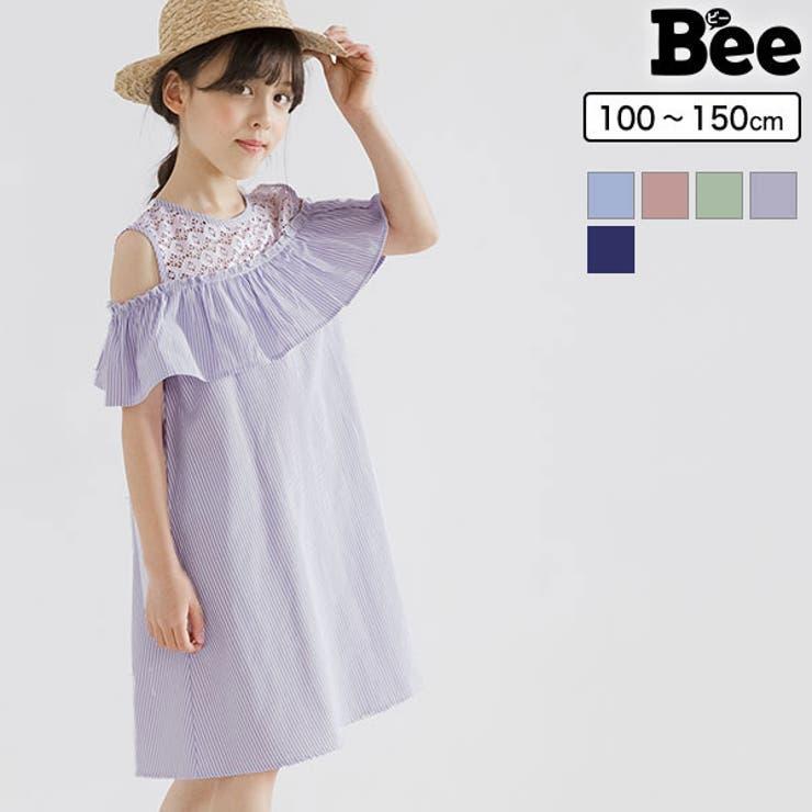 韓国子供服Bee オフショルダーワンピース 女の子 | 子供服Bee | 詳細画像1