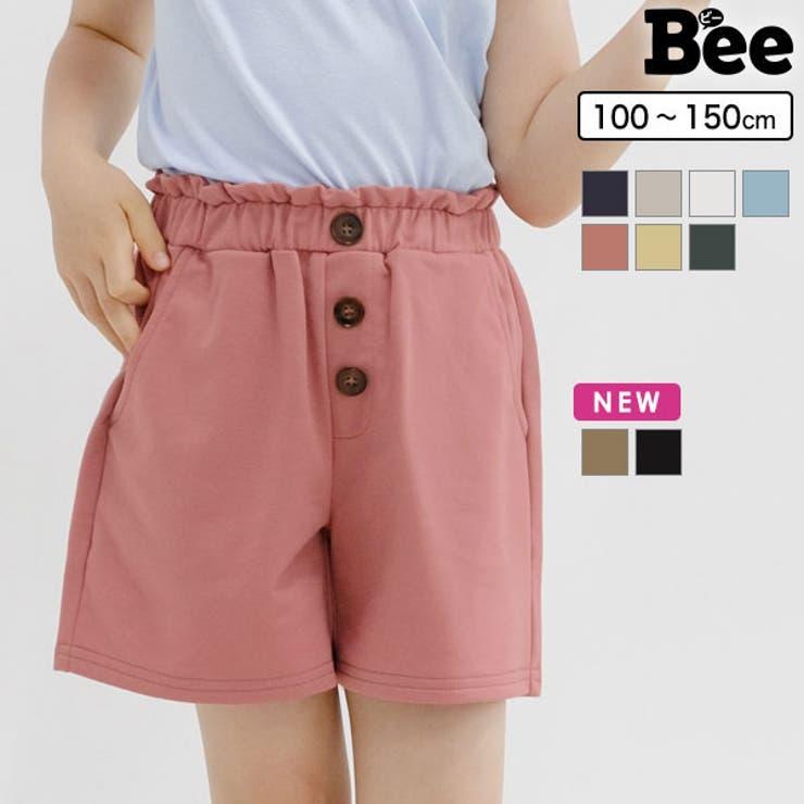 Beeキッズジュニア子供服ファッション | 詳細画像