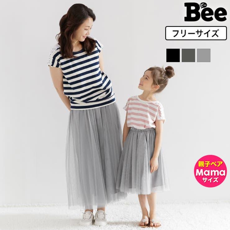 子供服 子ども服 こども服 | 子供服Bee | 詳細画像1