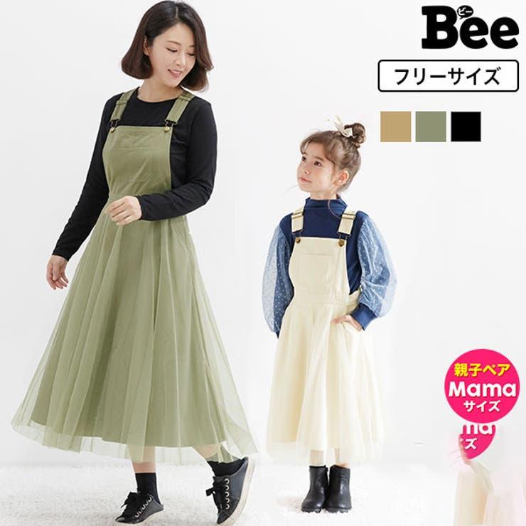 サスペンダー付きスカート 親子お揃い レディース 大人 韓国子供服Bee | 子供服Bee | 詳細画像1