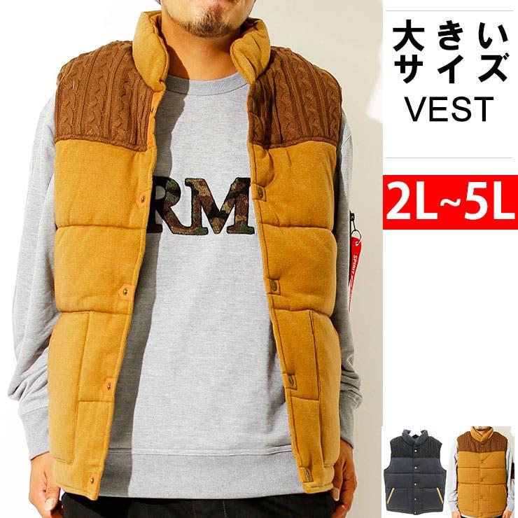 ベスト メンズ 大きいサイズ 中綿 ケーブル ジャケット 中綿ベスト ダウンベスト 厚手 ゆっため ミリタリー 防寒 ダウン