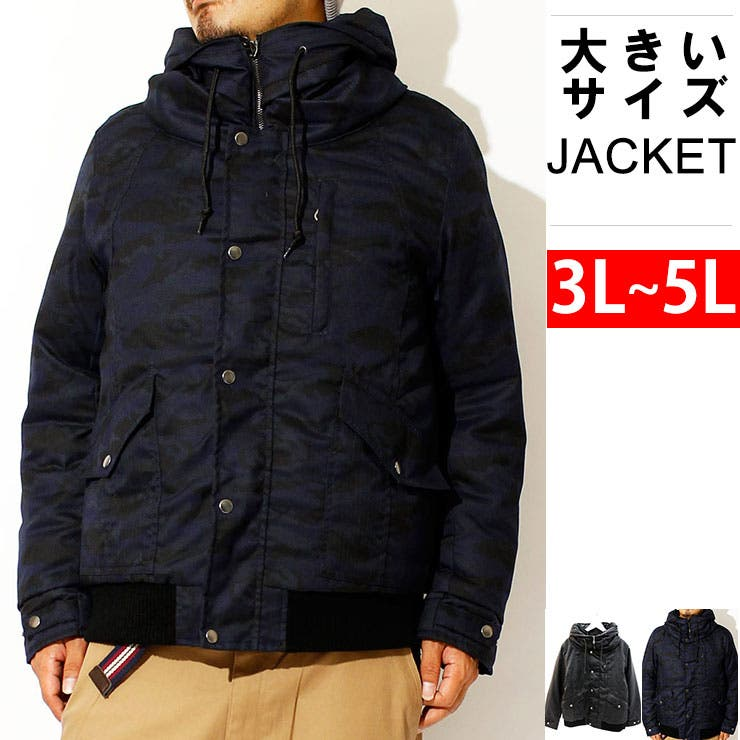 ボリュームネック ジャケット メンズ 大きいサイズ 中綿 カモフラ 無地 防寒 厚手 ダウンジャケット パーカー マウンテンパーカーブルゾン N−2B n2b ジャンパー