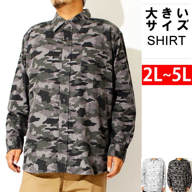 ネルシャツ メンズ 大きいサイズ 迷彩 カモフラ 長袖シャツ 長袖 シャツ フランネルシャツ 綿 カジュアル 白 黒 ミリタリー 起毛フランネル ストリート 人気