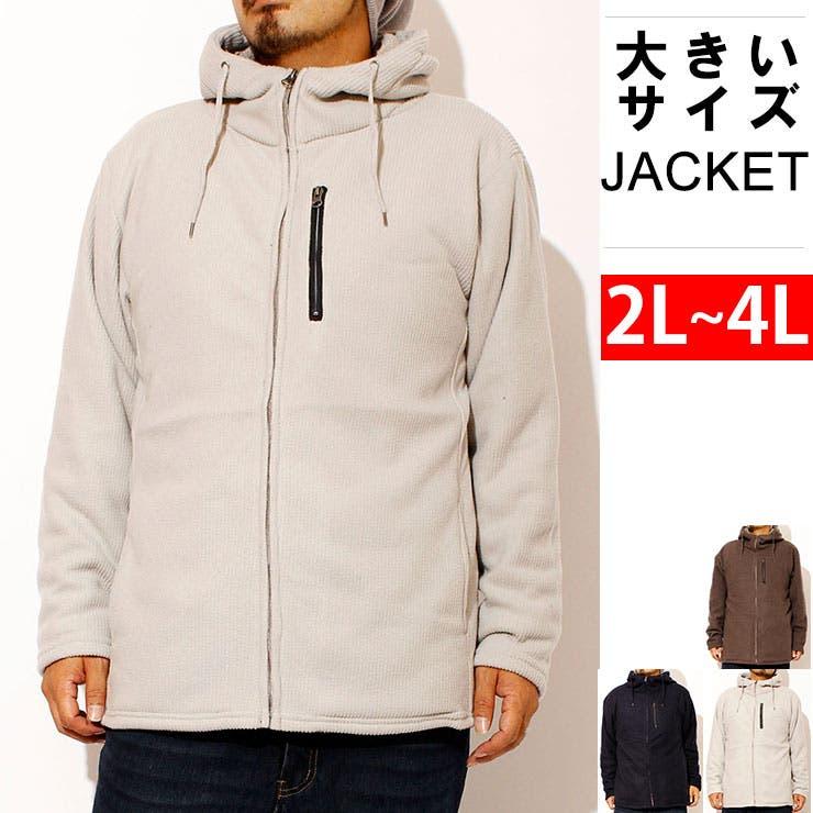 ジャケット メンズ 大きいサイズ フリース 裏地あったか 裏ボア フルジップ ブルゾン パーカー ニット セーター 青 ニットソー 白黒 ロンT 長袖Tシャツ 裏起毛 春 フリース