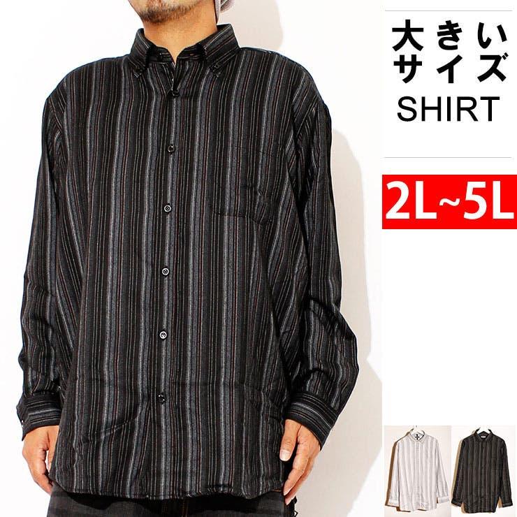 ネルシャツ メンズ 大きいサイズ ストライプ 起毛 ボタンダウン 長袖シャツ シャツ 黒 ブランド 長袖シャツ チェック 防寒 厚手白 起毛 ネル ヘビー 長袖