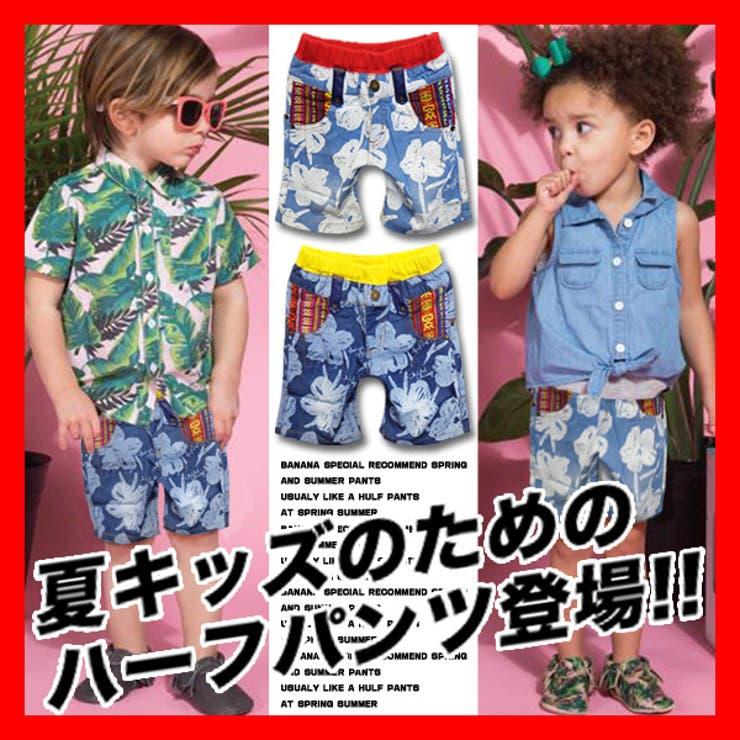 韓国子供服 ハーフパンツ100cm 110cm | 子供服バナナ小僧  | 詳細画像1