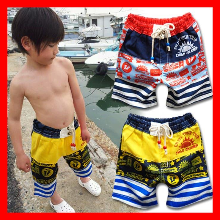 子供 水着 男の子   子供服バナナ小僧    詳細画像1