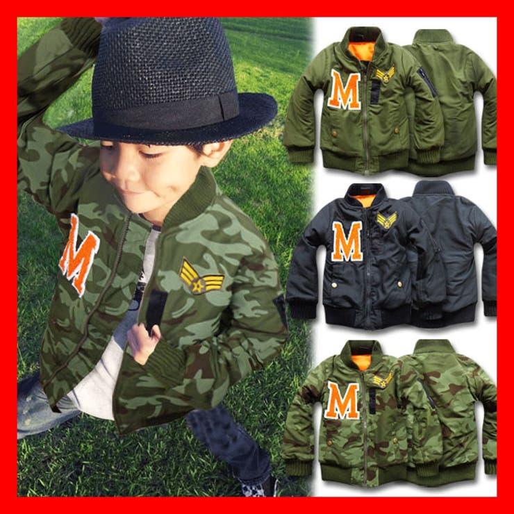 韓国子供服 ジャケット アウター韓国 | 子供服バナナ小僧  | 詳細画像1