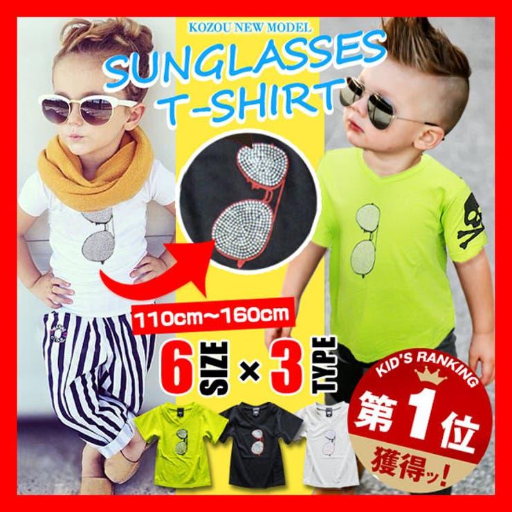 韓国子供服 男の子 女の子   子供服バナナ小僧    詳細画像1