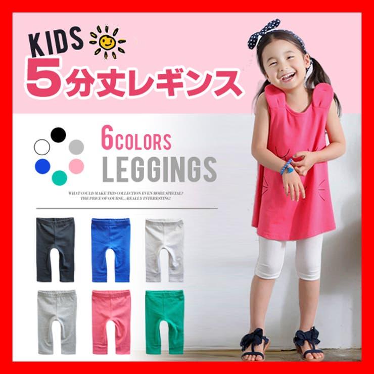 韓国子供服 レギンス 女の子 | 子供服バナナ小僧  | 詳細画像1
