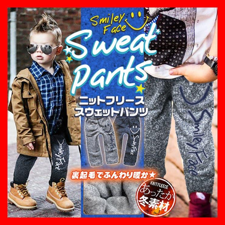 韓国子供服 女の子 男の子 | 子供服バナナ小僧  | 詳細画像1