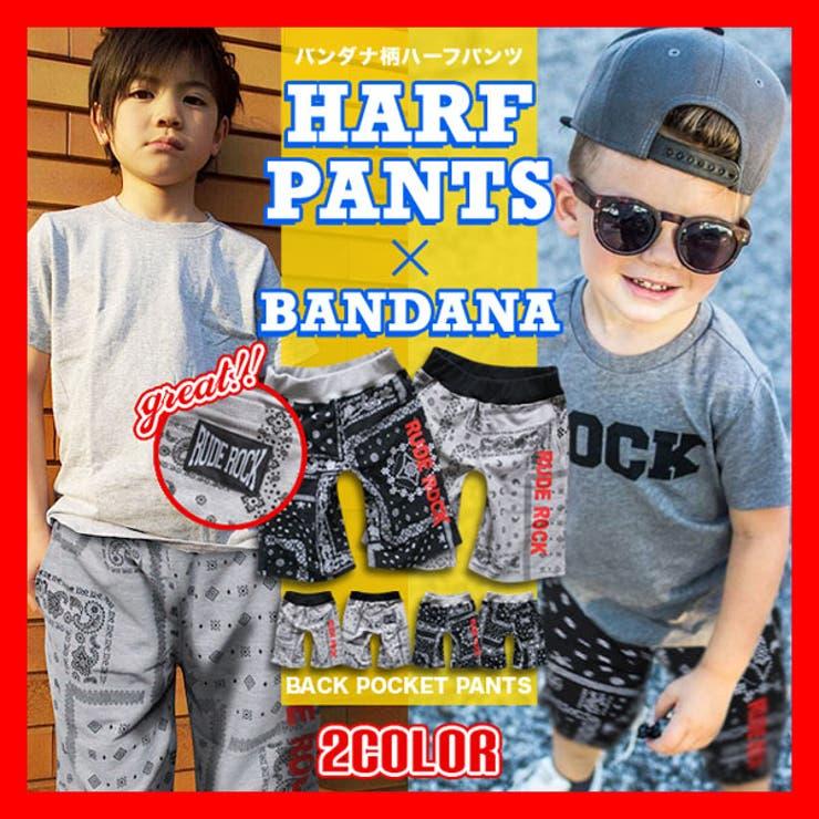 韓国子供服 ハーフパンツ キッズ | 子供服バナナ小僧  | 詳細画像1