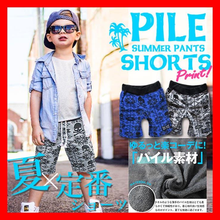 韓国子供服 ハーフパンツ 男の子ハーフパンツ80cm | 子供服バナナ小僧  | 詳細画像1